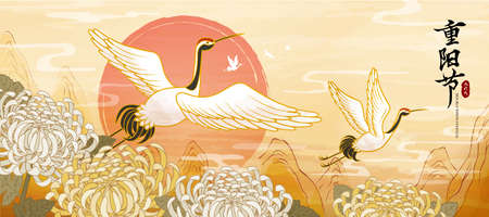 Double ninth festival greeting banner, flying Chinese cranes with chrysanthemum, Translation: Double ninth festival