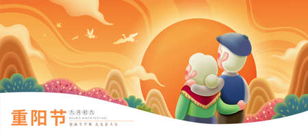 Double ninth festival greeting banner, Translation: Double ninth festival, Climb high at the festival and wish old adults a long life Stock Illustratie