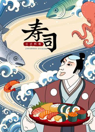 Japanese sushi ad in ukiyo-e style, with kabuki man holding sushi on sea wave background