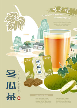Winter melon punch and sugar cube with fresh fruit, retro style hand drawn beverage ads