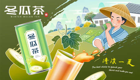 Winter melon drink banner ads with flying fruit and aluminum can, farmer drinking beverage in field