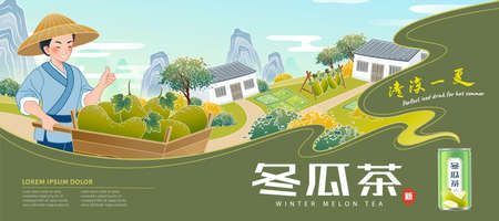 Winter melon drink banner ads, farmer pushing a cart full of fruit background, Chinese translation: white gourd tea, a cool summer Stock Illustratie