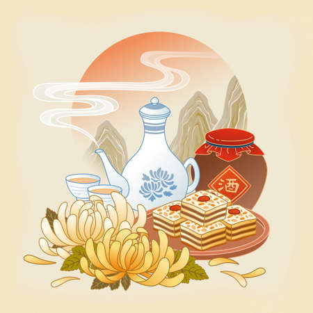 Double ninth festival illustration in hand drawn design, with traditional food and classic Chinese mountain scene