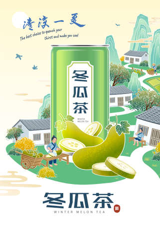 Winter melon drink ads, giant aluminum can with fresh fruit on countryside background