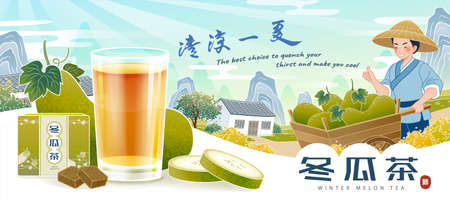 Winter melon punch and sugar cube banner, farmer pushing a cart full of fruit background, Chinese translation: white gourd tea, a cool summer