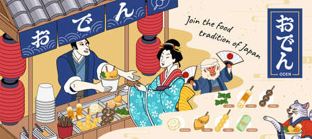 Japanese oden ad in ukiyo-e style, with geisha buying food from street shop, TRANSLATION: Oden