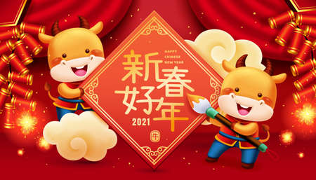 2021 Chinese New Year illustration with cute calf writing spring couplet, Translation: Wish you good fortune on the coming year