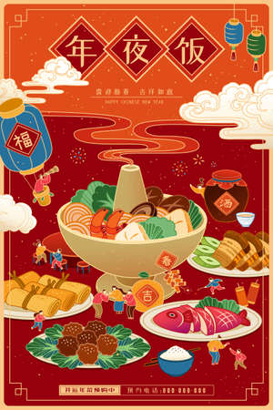 Cute miniature people playing around Chinese traditional cuisine, Translation: Reunion Dinner, Happy Chinese New Year, Pre-Order Lucky New Year food Ilustração