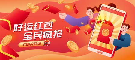Two people giving red envelopes through mobile payment, Translation: Lucky red envelope giveaway for everyone, Get one now Vektorgrafik
