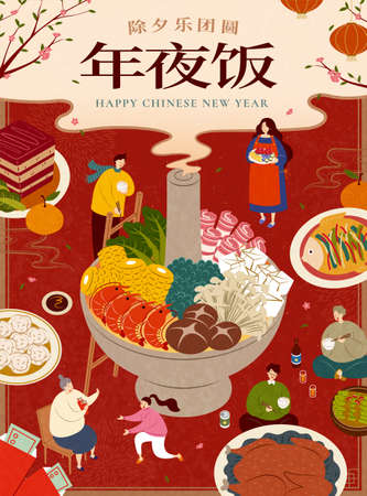People happily enjoying hot pot, elder give younger generation lucky money in flat art. Celebrate the reunion dinner of lunar new year eve written in Chinese words 일러스트