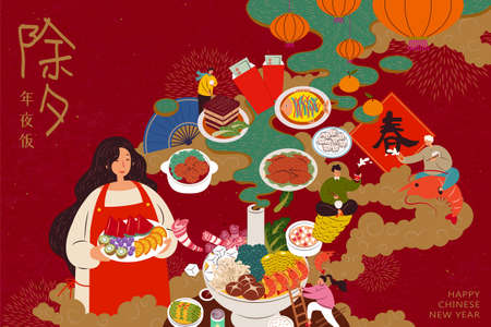 Family is busy preparing for the reunion dinner. Background in red and bursting with happiness. Reunion dinner in the lunar new year's eve and spring are written in Chinese character