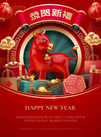 Year of the ox poster with 3d illustration ceramic red cow and plenty of gift boxes, Chinese text translation: Happy lunar year
