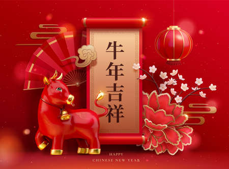 Year of the ox poster with 3d illustration ceramic red cow and traditional decorations, Chinese text translation: Auspicious new year