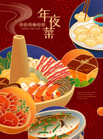 Attractive reunion dinner dishes poster, Chinese text translation: New Year's food brings you good fortune