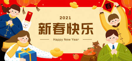 2021 CNY banner with young Asian making greeting gestures. Concept of visiting friends during Spring Festival. Translation: Happy Chinese new year 일러스트