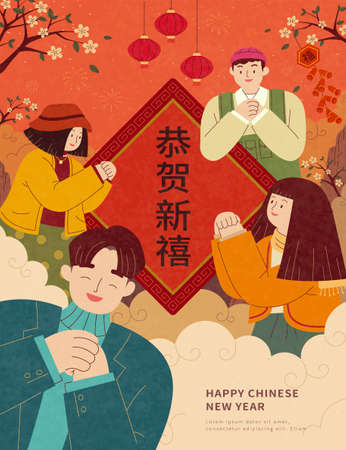 CNY poster with Asian young people making greeting gestures under plum tree in blossom. Concept of Chinese new year visit. Translation: Happy Chinese new year