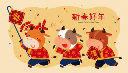 Chinese new year parade with three cute cows holding firecrackers and doufang in flat style, Chinese translation: Happy lunar year, fortune and spring