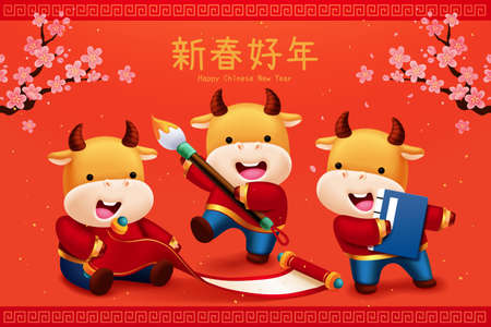 Lovely cows in traditional costume are ready for writing Chinese calligraphy under cherry blossom trees, Chinese translation: Happy lunar year