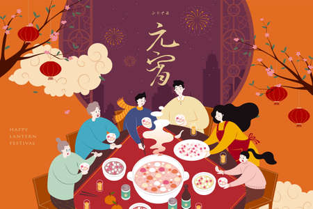 Asian family sitting around round table and eating glutinous rice balls to celebrate the holiday. Translation: 15th January, Happy Chinese lantern festival