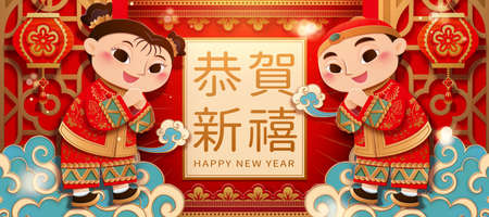 2021 CNY banner in 3d paper cut design. Cute Asian children with traditional costumes making greeting gestures. Translation: Happy Chinese new year