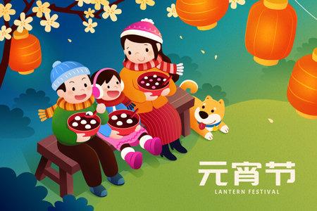CNY Yuanxiao festival poster. Asian family enjoying sweet rice balls and beautiful lantern scene. Translation: Lantern Festival