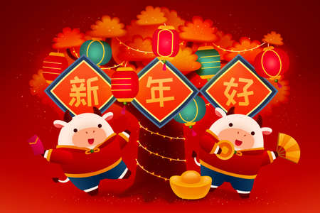 Cute cows playing under a red glowing tree with hanging lanterns. Concept of 2021 Chinese zodiac sign ox. Translation: Happy Chinese new year