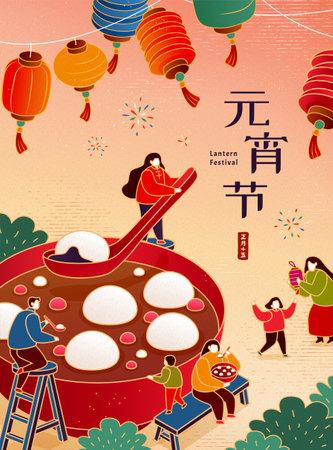 Yuanxiao festival poster. Faceless Asian people enjoying glutinous rice balls with lanterns hanging above. Translation: CNY Lantern Festival, 15th January