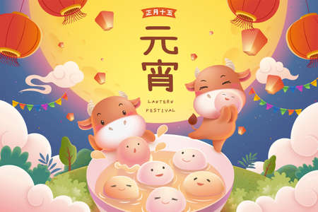 CNY yuanxiao illustration, concept of Chinese zodiac sign ox. Cute cows enjoying tasty rice balls under the full moon. Translation: 15th January, Happy lantern festival