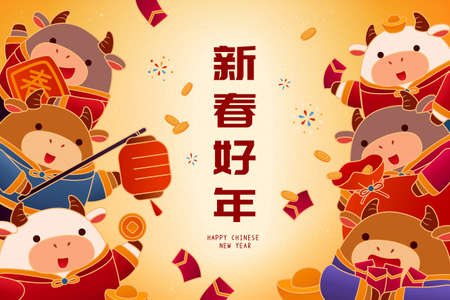 2021 CNY greeting background. Cute baby cows holding CNY objects. Concept of Chinese zodiac sign ox. Translation: Happy lunar new year