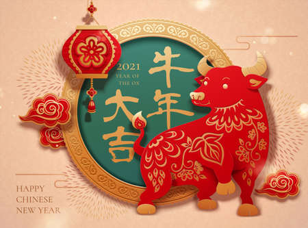 2021 Chinese new year background decorated with round frame, lantern and cute bull symbol. 3d paper cut design. Translation: May you be lucky in the year of the ox