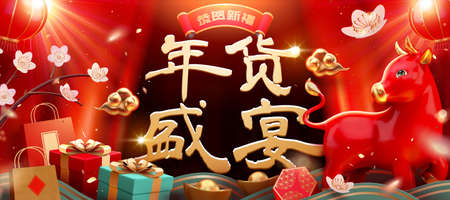 Spring festival banner in 3d illustration, designed with gift boxes, paper bags and cute cow baby. Translation: Happy lunar new year, CNY shopping festival