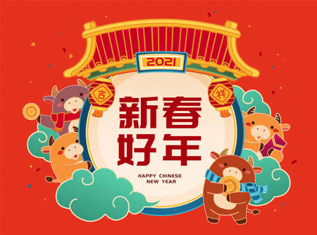 Round frame with Chinese temple roof and cute cows playing around. Concept of Chinese zodiac sign ox. Translation: Happy lunar new year