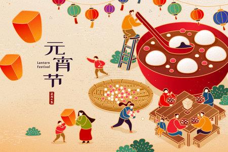 Faceless miniature Asian people enjoying sweet rice balls around a huge bowl and lanterns. Translation: CNY Yuanxiao Festival, 15th January