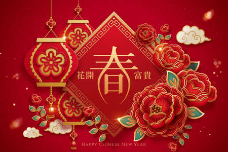 3d paper cut Chinese new year background. Luxury square spring couplet decorated with red peony flowers and lanterns. Translation: Spring, May prosperity blossom