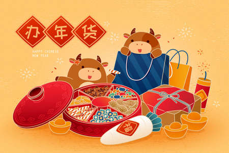 Cute cows playing around traditional food and gift boxes. Concept of 2021 Chinese zodiac sign ox. Translation: Chinese new year shopping