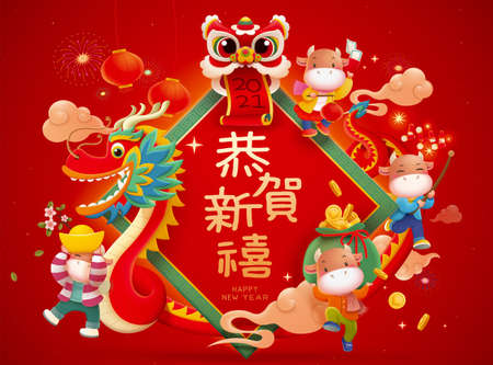 CNY baby cows playing lion and dragon dance, hanging out together with traditional stuff. Happy New Year written in Chinese text on giant doufang background