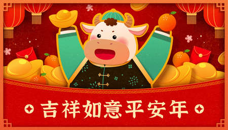 Cute cows cheering with sycee and orange in hand. 2021 CNY poster, concept of Chinese zodiac sign ox. Translation: Happy lunar new year.