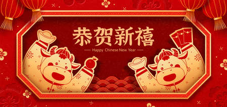 Cute cows cheering with sycee and orange in hand. 2021 CNY poster in paper cut design, concept of Chinese zodiac sign ox. Translation: Happy lunar new year.