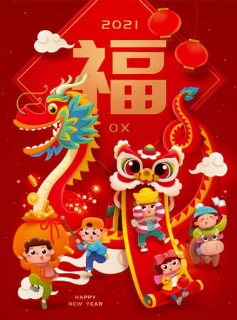 CNY cute kids playing lion and dragon dance, hanging out together with traditional stuff. Fortune written in Chinese text on giant doufang background