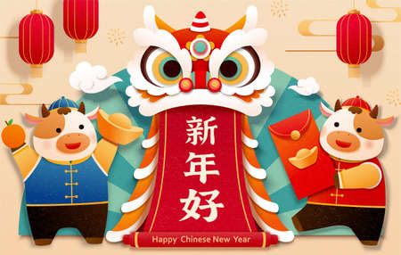 CNY Lovely papercut lion dance design with two cute baby cows holding traditional stuff, Happy Chinese New Year written in Chinese tex