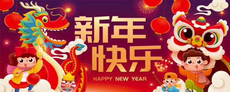 CNY cute kids playing lion and dragon dance banner. Happy New Year written in Chinese text on gradient background