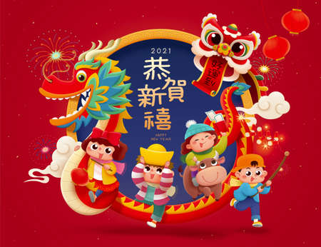 CNY cute kids playing dragon and lion dance, holding traditional stuff in their hands. Happy New Year written in Chinese text