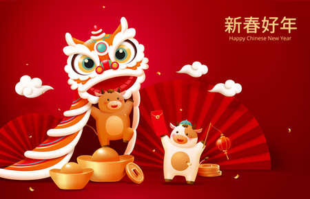 CNY cute baby cows playing lion dance on sycee, Happy New Year written in Chinese text on upper right Ilustracja