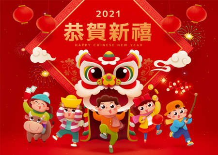 CNY cute kids playing lion dance and hanging out together with traditional stuff. Happy New Year written in Chinese text on giant doufang background