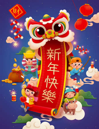 CNY cute kids playing lion dance together poster, blue background. Happy New Year written in Chinese text on the scroll