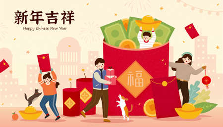 CNY banner with cute Asian teenagers playing around huge red envelopes. Translation: Fortune, Happy Chinese new year.