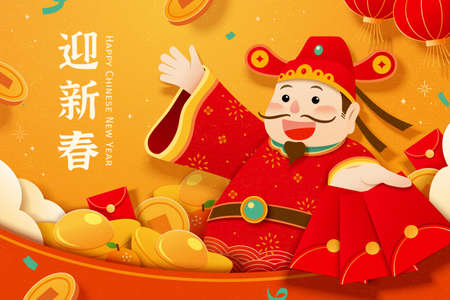 2021 Chinese new year greeting card template. Chinese God of wealth giving red envelopes. Translation: Let's welcome the new year.