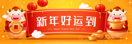 2021 CNY banner with Chinese scroll and cute baby cows. Template design suitable for business promo events. Translation: May the New Year bring you good fortune. Ilustracja