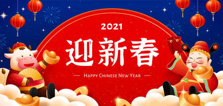 2021 CNY banner with copy space and cute Chinese god of wealth. Template design suitable for business promo events. Translation: Welcome the New Year.