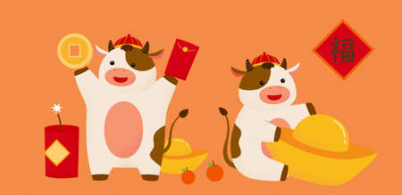 Cute cartoon cows with Chinese new year objects, concept of Chinese zodiac sign ox. Animal elements isolated on orange background. Text: Fortune. Ilustracja